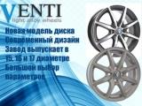 Новая модель дисков Венти